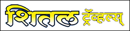 Sheetal Travels logo